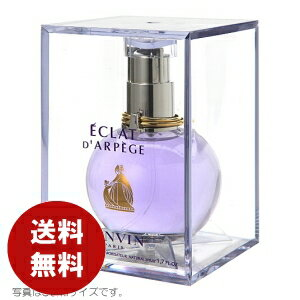 【送料無料】【ランバン香水】エクラドゥアルページュ30ml【あす楽対応】