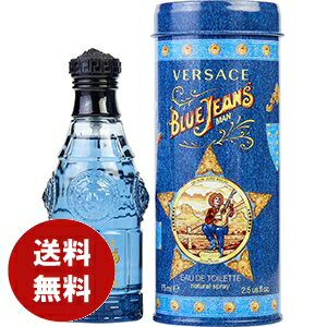 ヴェルサーチ ブルー ジーンズ オードトワレ 75ml EDT ヴェルサス 香水 メンズ 送料無料 無料ラッピング ホワイトデーギフト