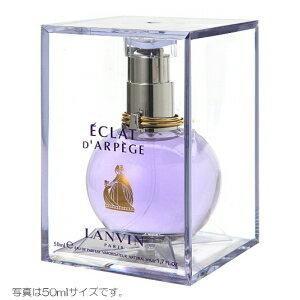 【ランバン 香水】エクラ ドゥ アルページュ オードパルファム 50ml EDP 香水 レディース