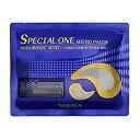 NIVEOLA ニベオラ スペシャルワンマイクロパッチ 3セット 送料無料 ヒアルロン酸99%配合 韓国コスメ ヒアルロン酸 パ…