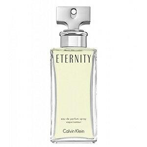 【カルバン クライン 香水】エタニティEDPSP50ml【あす楽対応】