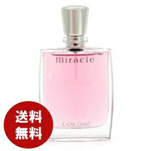 【ランコム 香水】ミラク オードパルファム 50ml EDP 香水 レディース 送料無料