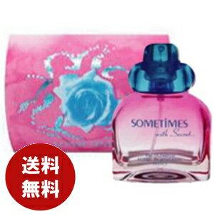 アロマコンセプトサムタイムウィズシークレットオードパルファム50mlEDP香水レディース送料無料 無料ラッピング