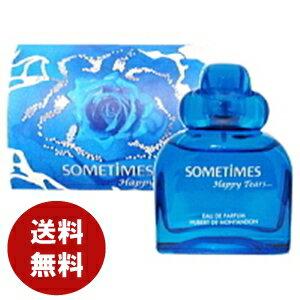 アロマコンセプトサムタイムハッピーティアーズオードパルファム50mlEDP香水レディース送料無料 無料ラッピング