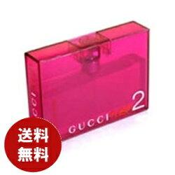 【送料無料】【グッチ・香水】ラッシュ2・50ml・EDT・SP・(美ナビ)