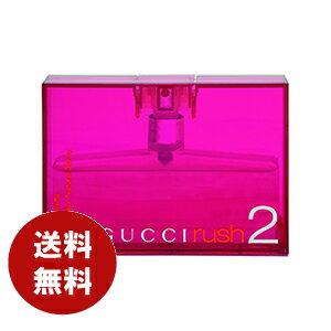 グッチ ラッシュ 2 オードトワレ 30ml ラッシュツー 香水 レディース 送料無料