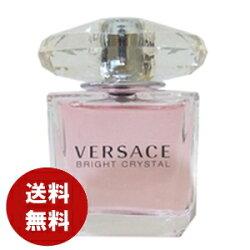 【送料無料】【ヴェルサーチ・香水】ブライトクリスタル・30ml・EDT・SP・(美ナビ)