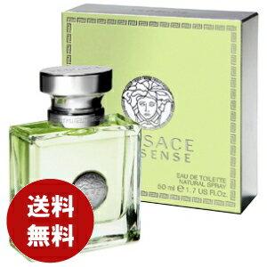 【ヴェルサーチ 香水】ヴェルセンス オードトワレ 30ml EDT 香水 レディース 送料無料