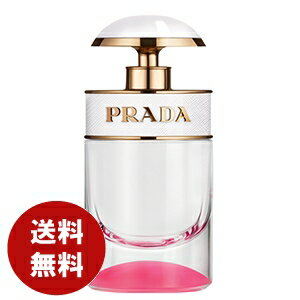 プラダ キャンディ キス オードパルファム 30ml EDP 香水 レディース 送料無料