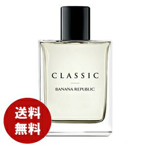 バナナリパブリック クラシックオードトワレ 125ml EDT 香水 メンズ 送料無料 無料ラッピング  プレゼント