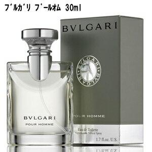【ブルガリ香水】ブルガリプールオムEDTSP30ml