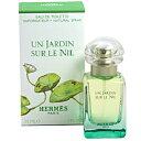 【エルメス 香水】ナイルの庭EDTSP30ml(海外限定サイズ) ランキングお取り寄せ