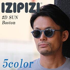 IZIPIZI(イジピジ) サングラス #D Boston(ボストン)ユニセックス ブラック グレー カーキ タートル ブルー ライトタートル