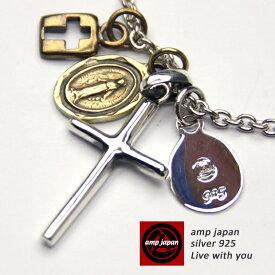 【有名デザイナーが手掛けた国産ブランド】 AMP JAPAN アンプジャパン マリアクロスネックレス 1ak-168 AMPJAPAN アンプ シルバーアクセサリー シルバーネックレス アンティークネックレス クロスネックレス シルバー ネックレス アンティーク クロス 十字架 メンズ