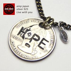 【有名デザイナーが手掛けた国産ブランド】 AMP JAPAN アンプジャパン 25セントコインネックレス 11ad-214 シルバー 十字架 ペア メンズ レディース 日本製 国産 ハンドメイド プレゼント 記念日
