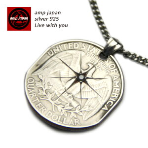 【有名デザイナーが手掛けた国産ブランド】 AMP JAPAN アンプジャパン コインネックレス メンズ 13AA-103 / シルバー アクセサリー 25セント チェーン ジルコニア ダイヤモンド ステンレス プレゼ