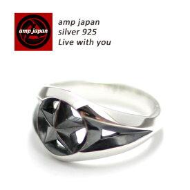 【有名デザイナーが手掛けた国産ブランド】 AMP JAPAN アンプジャパン トライアングルワイヤーリング 16ac-202 AMPJAPAN アンプ ジャパン スター 星 シルバー シルバーアクセサリー シルバー925 リング アクセ アクセサリー メンズ レディース ブランド 芸能人 着用 愛用