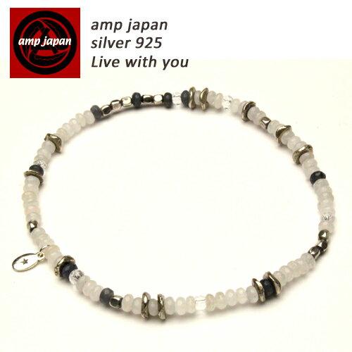 【 ポールスミス のデザイナーが手がけたブランド】 AMP JAPAN アンプジャパン クオーツアンクレット 17ahk-700 AMPJAPAN アンプ ジャパン アンクレット ミサンガ メンズ レディース ホワイト 白