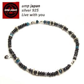 AMP JAPAN クオーツアンクレット メンズ レディース ブラック 17ahk-700 / アンプジャパン 人気ブランドアクセサリー ミサンガ 水晶 プレゼント ペア つけっぱなし 防水 大人 黒