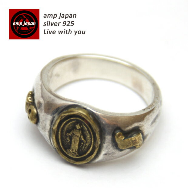 【 ポールスミス のデザイナーが手がけたブランド】 AMP JAPAN アンプジャパン アンティークシルバーマリアリング 7ak-174 シルバーリング ロック パンク スカル 骸骨 ゴールド シルバー メンズ レディース