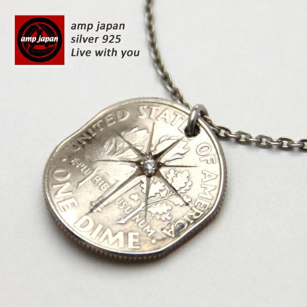 【ポール・スミスのデザイナーが手がけたブランド】 AMP JAPAN アンプジャパン ダイムコインネックレス