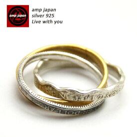 【 ポールスミス のデザイナーが手がけたブランド】 AMP JAPAN アンプジャパン 3連リング 6am-154 シルバーリング シルバーアクセサリー シルバー ゴールドリング ゴールド アンティーク メンズ レディース