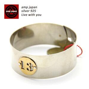 【有名デザイナーが手掛けた国産ブランド】 AMP JAPAN アンプジャパン ソリッドワイドバングル 8am-168 シルバーバングル シルバー バングル アクセサリー ロック アンティーク メンズ 男性 ブ