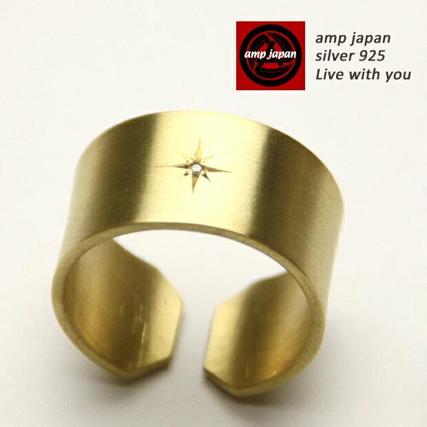 【 ポールスミス のデザイナーが手がけたブランド】 AMP JAPAN アンプジャパン ブラスリング 指輪 ダイヤモンド ジルコニア アンティーク ヴィンテージ メンズ レディース プレゼント 男女兼用 16ao-220