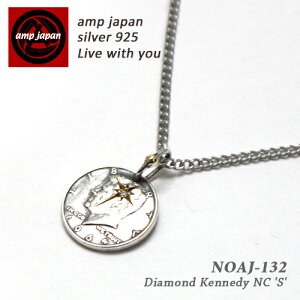 【有名デザイナーが手掛けた国産ブランド】 AMP JAPAN アンプジャパン 50¢ケネディコインネックレスネックレス 『 Diamond Kennedy NC 'S' 』 NOAJ-132 / AMPJAPAN アクセサリー ダイヤモンド 小ぶり ペア