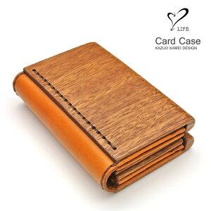 【 名刺入れ 木製ケース】 LIFE ライフ 木製カードケース dz-card-05 / リアルウッド 刻印 名入れ 名前 ハンドメイド オーダーメイド 日本製 父の日 誕生日 成人祝い 就職祝い