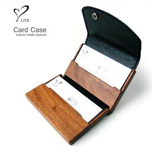 【 名刺入れ 木製ケース】 LIFE ライフ 木製カードケース dz-card-13 / リアルウッド 刻印 名入れ 名前 ハンドメイド オーダーメイド 日本製 父の日 誕生日 成人祝い 就職祝い