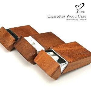 【リアルウッドのタバコケース 】 LIFE ライフ ウッドBOXタバコケース / ボックス BOX たばこケース タバコケース 煙草ケース たばこ タバコ 煙草 ケース ウッド 木製 木 おしゃれ 刻印 名入れ