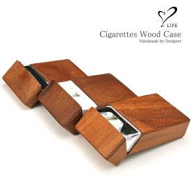 【今なら無料永久保障付き】 LIFE ライフ ウッドBOXタバコケース / ボックス BOX たばこケース タバコケース 煙草ケース たばこ タバコ 煙草 ケース ウッド 木製 木 おしゃれ 刻印 名入れ 名前 ハンドメイド オーダーメイド 日本製 ブランド メンズ 男性 レディース 女性