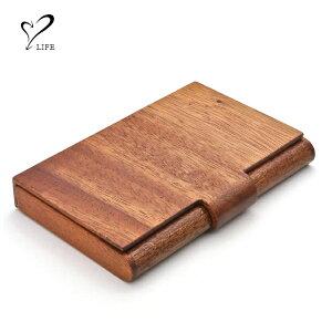 【 名刺入れ 木製ケース】 LIFE ライフ 木製カードケース card-01 / リアルウッド 刻印 名入れ 名前 ハンドメイド オーダーメイド 日本製 父の日 誕生日 成人祝い 就職祝い