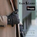 【2019年秋冬新作】 RALPH LAUREN スマホ対応羊革レザー手袋 メンズ ブラック(001) PG0047 / POLO ポロ ラルフローレ…