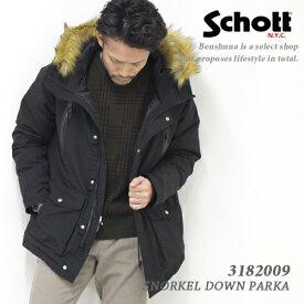 Schott ファー付ダウンジャケット 『SNORKEL DOWN PARKA』 メンズ 秋冬用 S-Lサイズ ブラック(09) 3182009 / ショット アウター 上着 バイカー ライダー N-3B シュノーケルダウンパーカー ジャンパー ジャンバー 黒