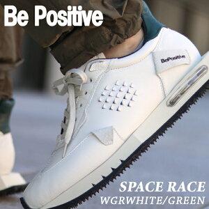 BePositive ビーポジティブ 高級レザースニーカー F1RACE03 WGRWHITE/GREEN / SPACE RACE 2021年秋冬新作 メンズ 40-43サイズ 25.0cm-28.5cm イタリア Be Positive ブランド デザイナー スニーカー 派手 高級 大人 ラ
