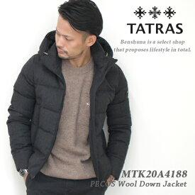 【数量限定の最高級グースダウンジャケット】 TATRAS タトラス 『 PECOS 』 ウールダウンジャケット 2019年秋冬新作 メンズ 02-03サイズ グレー MTK20A4188 / 上着 アウター 中綿 あったか グース 人気 インポート ブランド