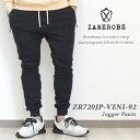 ZANEROBE (ゼインローブ) スウェットジョガーパンツ 『Sureshot Fleece Jogger Silver Black』 メンズ グレー 29インチ〜34インチ ZR702JP-VERI-92 / ゼンローブ ズボン ボトムス ジョガーパンツ フリース 黒