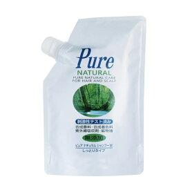 【公式】ピュアナチュラルシャンプーM 400mL 詰替え(しっとりタイプ)植物成分配合の無添加、低刺激シャンプー(ノンシリコン)