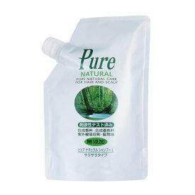 【公式】ピュアナチュラルシャンプーL 400mL 詰替え(サラサラタイプ)植物成分配合の無添加、低刺激シャンプー(ノンシリコン)