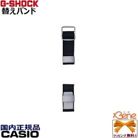 '19-6[新品!正規品]時計と同時購入で送料無料♪CASIO ウォッチバンド G-SHOCK GA-2000シリーズ用 モノトーン クロスバンド 面ファスナー BANDGS01V-1JR