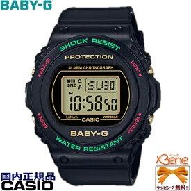 [正規品/日本全国送料無料]CASIO BABY-G/カシオ ベビージー Throwback 1990s ウィンタープレミアム ラウンドデジタル レディースブラック×レッド×グリーン BGD-570TH-1JF