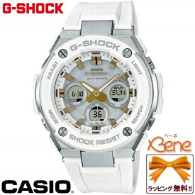 [正規品/送料無料]CASIO/カシオ G-SHOCK/ジーショック G-STEEL×G-MS/ジースチール×ジーミズ メンズタフソーラー電波 ミドルサイズ レイヤーガード構造 アナデジ マルチバンド6 20気圧防水 ペア ホワイト/ゴールド/シルバー GST-W300-7AJF
