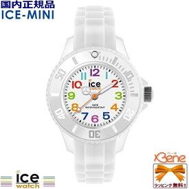 【正規品♪】ICE-WATCH/アイスウォッチ ICE-MINI/アイスミニ ホワイト エクストラスモール 000744 レディースクオーツ 10気圧防水 (MN.WE.M.S.12)