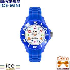 【正規品♪】ICE-WATCH/アイスウォッチ ICE-MINI/アイスミニ ブルー エクストラスモール 000745 レディースクオーツ 10気圧防水 (MN.BE.M.S.12)
