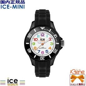 【正規品♪】ICE-WATCH/アイスウォッチ ICE-MINI/アイスミニ ブラック エクストラスモール 000785 レディースクオーツ 10気圧防水 (MN.BK.M.S.12)