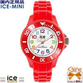【正規品♪】ICE-WATCH/アイスウォッチ ICE-MINI/アイスミニ レッド エクストラスモール 000787 レディースクオーツ 10気圧防水 (MN.RD.M.S.12)