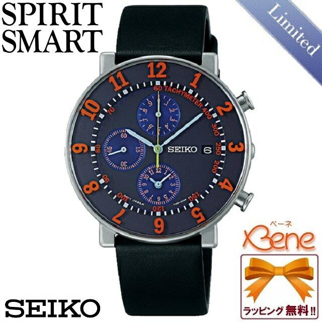 【希少な生産数量限定品♪】SEIKO/セイコーSPIRIT SMART/スピリットスマートSEIKO×SOTTSASS/セイコー×ソットサスSottsass Limited Edition復刻限定モデル SCEB017