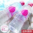 【公式/送料無料】シリカシリカ500ml24本 シリカ水 ミネラルウォーター 国産天然水 シ...